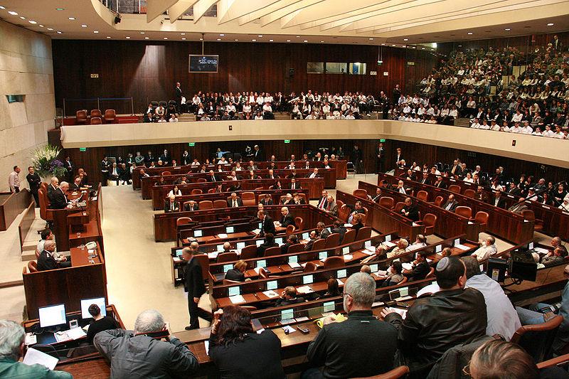 Knesset chamber