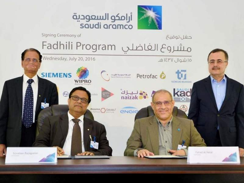 A signing ceremony was held for the Fadhili gas project where contracts were let for the $13.3bn project. Credit: Saudi Arabian Oil Co.