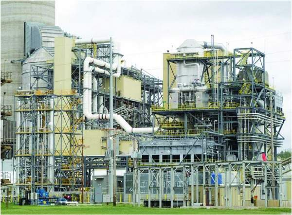 Energy-Carbon Capture and Sequestration