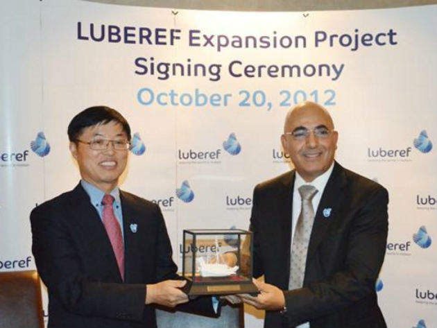 Luberef II Yanbu Refinery Expansion - Hydrocarbons Technology