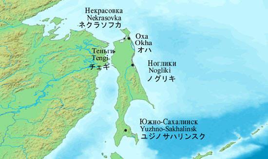 sakhalin23 - Hydrocarbons Technology