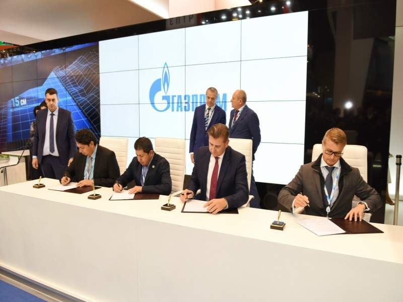 Gazprom-and-Bolivian-Energy-Ministrypartnership