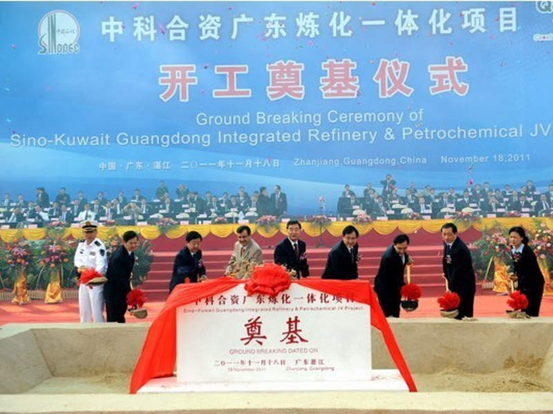 Ground-breaking ceremony for the integrated refinery project was held in 2011. Credit: eZhanjiang.