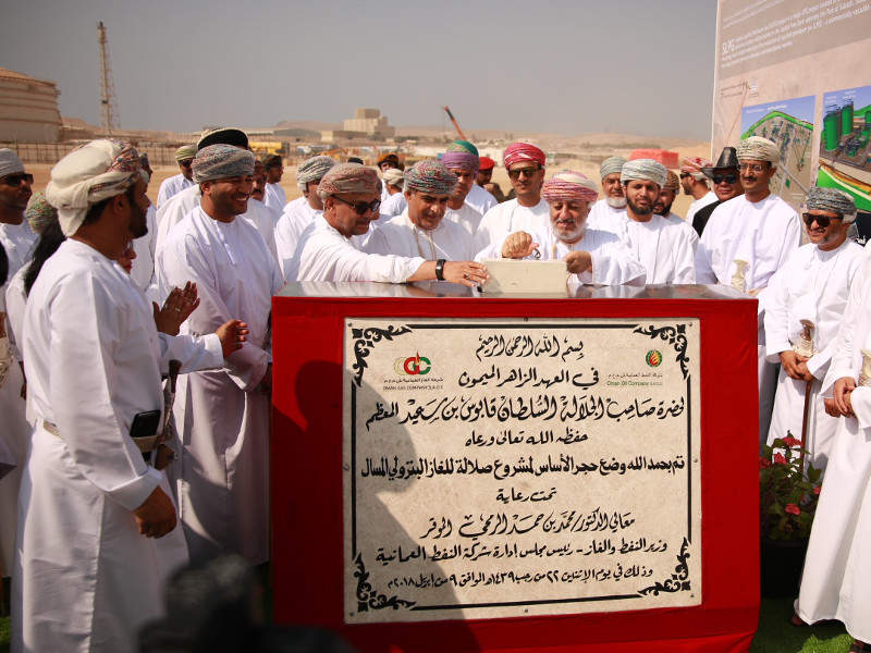 Oman Gas Company laid the foundation stone for the 327,000tpa Salalah LPG extraction project in April 2018. Credit: Oman Oil Company.