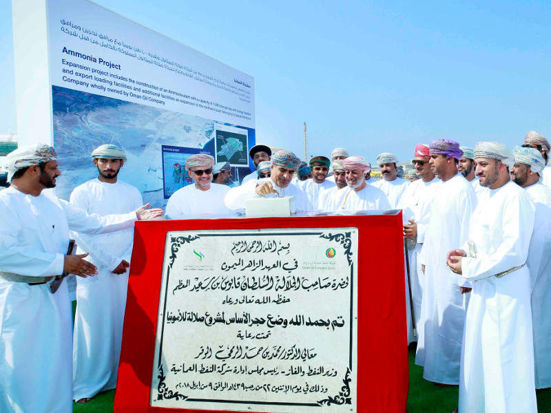 Salalah Methanol Company (SMC), a subsidiary of OGC, is constructing an ammonia plant with $463m investment near the LPG extraction project. Credit: Oman Oil Company.