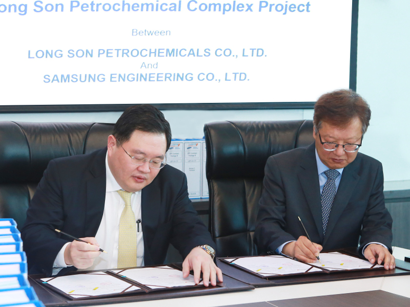 The Long Son petrochemicals complex will produce various petrochemical products. Credit: Samsung Engineering.