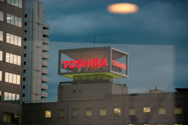 Toshiba LNG