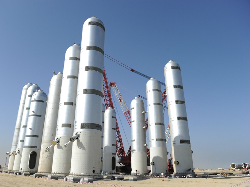 Al-Zour Refinery Project (ZOR)