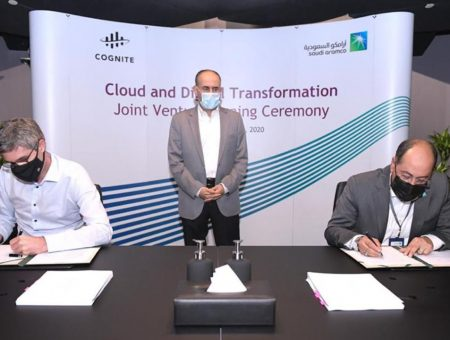 Aramco and Cognite to form JV to expedite digitalisation