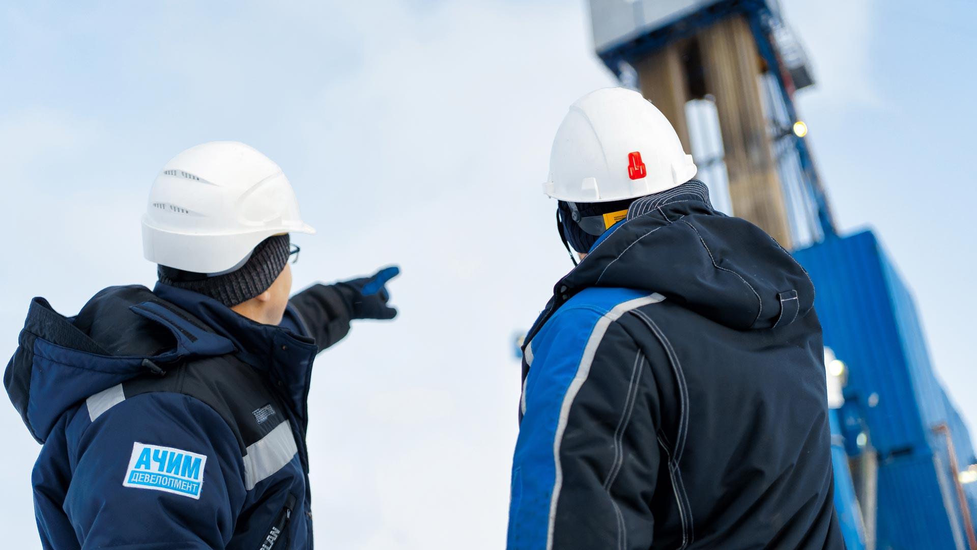 Gazprom Wintershall Achim