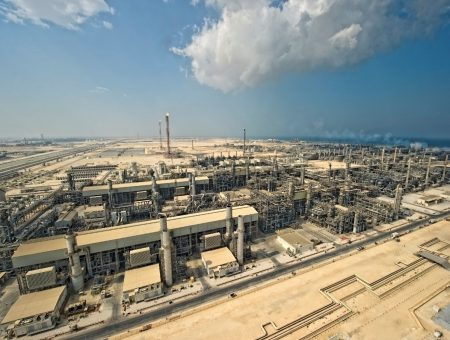 Qatargas Qatar Petroleum