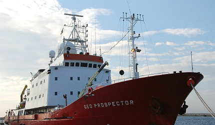 Fugro was awarded a €18m ($22.5m) contract