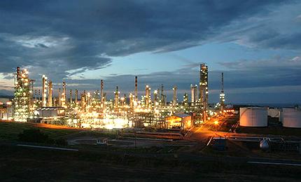 Petron__refinery__Hydro