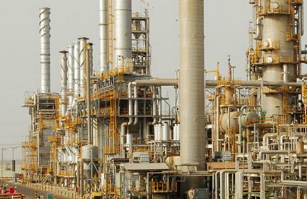 Ruwais Refinery complex