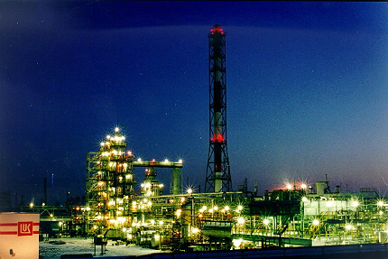 The refinery is undergoing expansion and upgrade to increase its production capacity