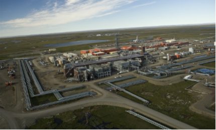 Kuparuk Oilfield is the second biggest oilfield in North America.
