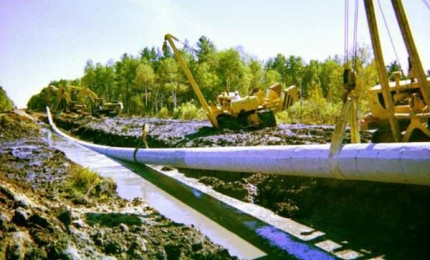 Merrick Mainline Pipeline Project